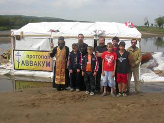 Chita region pilgrimage (Dominic Martin, 2013)