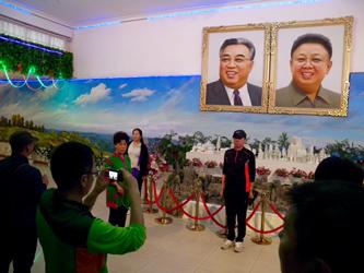 DPRK (Ed Pulford, 2016)